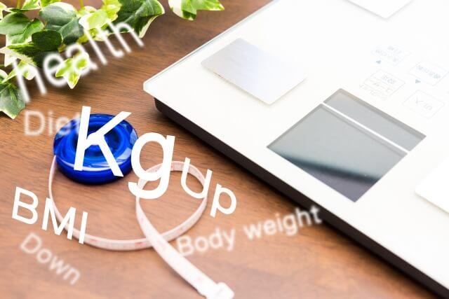 ダイエットは体重よりも体脂肪率を減らすことが重要