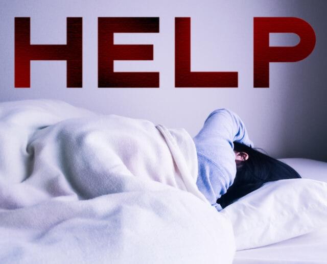 不眠症の改善方法!原因や快眠するための予防法