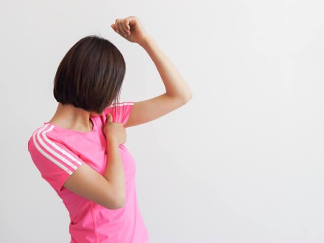 脇汗対策法の前に原因を知ることが大切