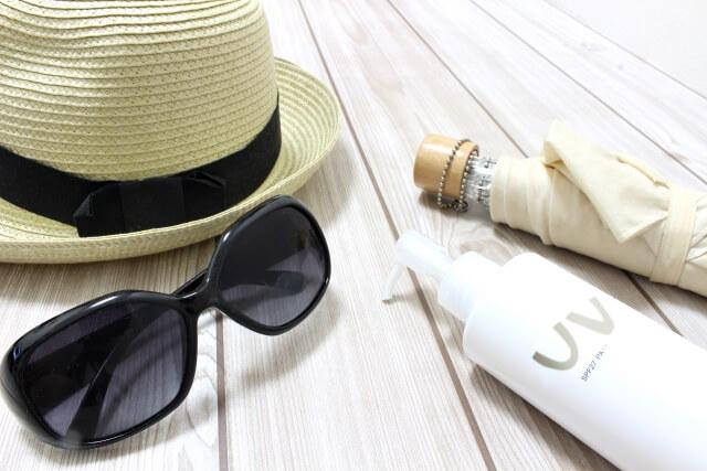 紫外線の予防や対策