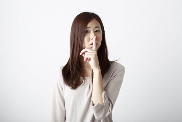 鼻のテカリ改善法!原因や鼻のテカリを抑える6つの解消・予防法