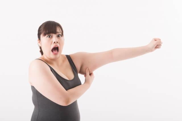 二の腕が太くなってしまう理由