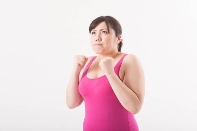 ダイエットを成功させる秘訣は「痩せる思考を手に入れる」