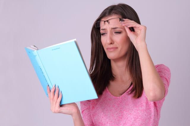 老眼改善トレーニング5選と老眼を簡単に治す6つの方法とは