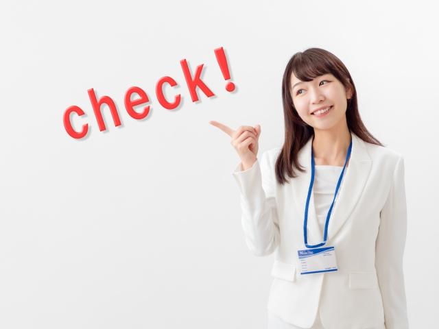 インナードライ肌のチェック方法